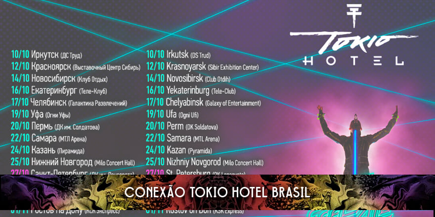Tokio Hotel anuncia datas da Feel It All World Tour 2015 Part 4